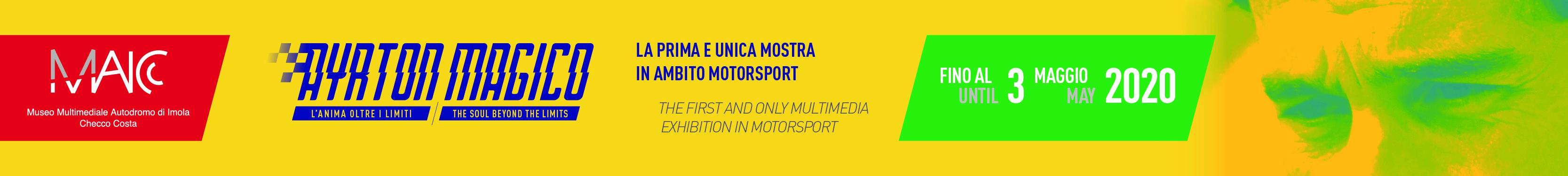 MAICC Museo Multimediale Autodromo di Imola